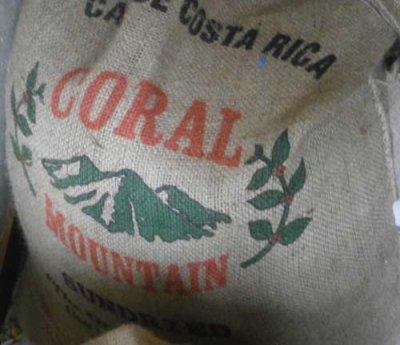 画像3: コーヒー生豆 コスタリカコーラルマウンテン 10kg