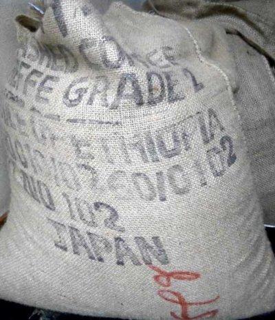 画像3: コーヒー生豆 モカ イルガチャフェG2【正袋60kg】