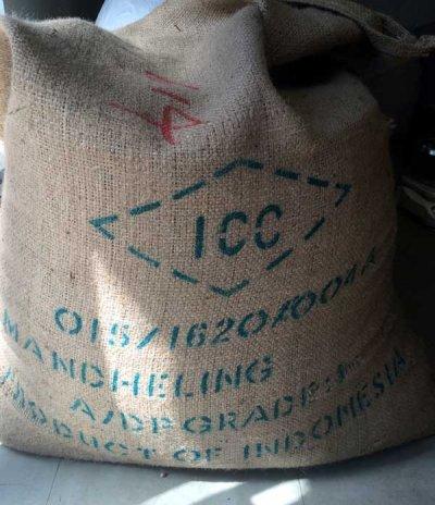 画像2: コーヒー生豆♪マンデリンG1【10kg】