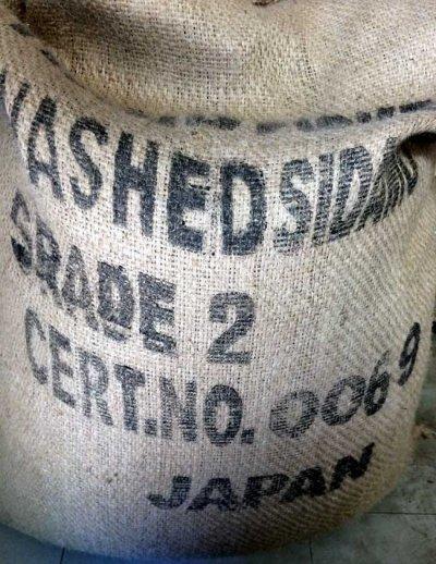 画像3: コーヒー生豆 モカ シダモG2【10kg】