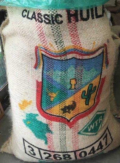 画像1: コーヒー生豆 コロンビアクラシックウィラ 1kg