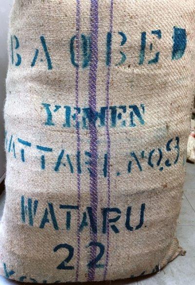 画像1: コーヒー生豆 モカ マタリNo.9【1kg】
