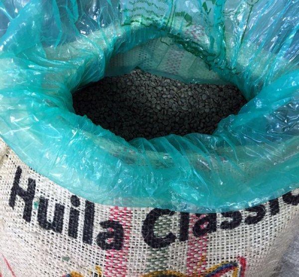 画像1: コーヒー生豆 コロンビアクラシックウィラ 1kg (1)